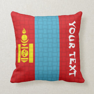 Mongolia Mongolian Flag: ADD TEXT Throw Pillow