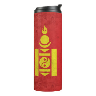 Mongolia Thermal Tumbler