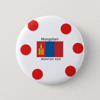 Mongolian Language And Mongolia Flag Design 2 Inch Round Button