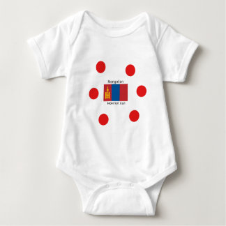 Mongolian Language And Mongolia Flag Design Baby Bodysuit