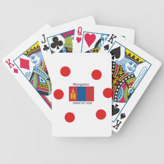 Mongolian Language And Mongolia Flag Design Bicycle Playing Cards