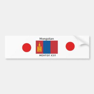 Mongolian Language And Mongolia Flag Design Bumper Sticker