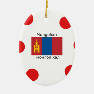 Mongolian Language And Mongolia Flag Design Ceramic Ornament