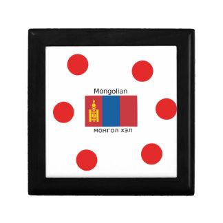 Mongolian Language And Mongolia Flag Design Gift Box
