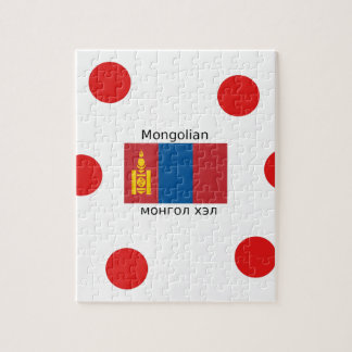 Mongolian Language And Mongolia Flag Design Jigsaw Puzzle