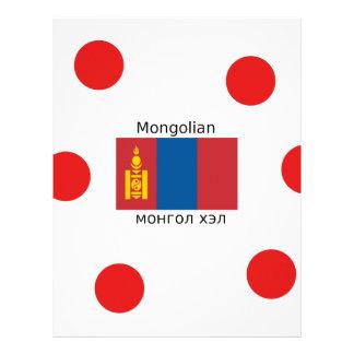 Mongolian Language And Mongolia Flag Design Letterhead