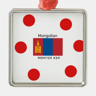 Mongolian Language And Mongolia Flag Design Metal Ornament
