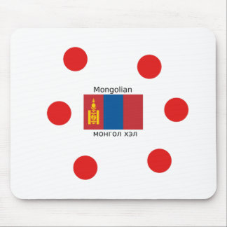 Mongolian Language And Mongolia Flag Design Mouse Pad