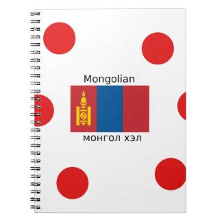 Mongolian Language And Mongolia Flag Design Notebook