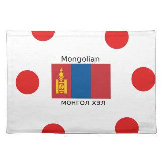 Mongolian Language And Mongolia Flag Design Placemat