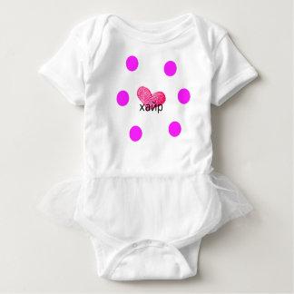 Mongolian Language of Love Design Baby Bodysuit