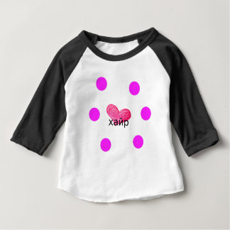 Mongolian Language of Love Design Baby T-Shirt
