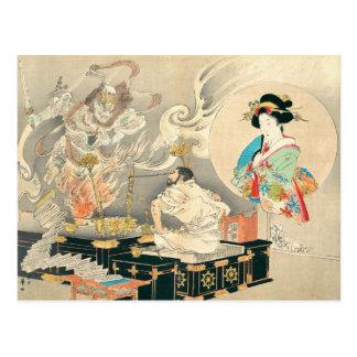 Monk Confronting A Demon Postcard