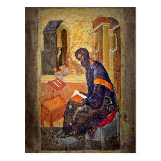Monk Studying Scripture Postcard