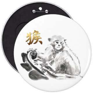 Monkey Chinese New Year 2016 Round Button