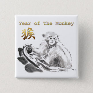 Monkey Chinese New Year 2016 Square Button