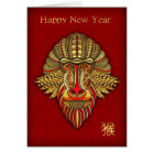Monkey, Chinese New Year, Gold And Red Effect Card