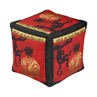 Monkey Chinese New Year Zodiac Cube Pouf