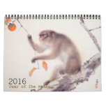 Monkey Year 2016 Chinese and Japanese Paintings Wall Calendar