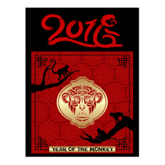 Monkey Year 2016 Chinese New Year Postcard