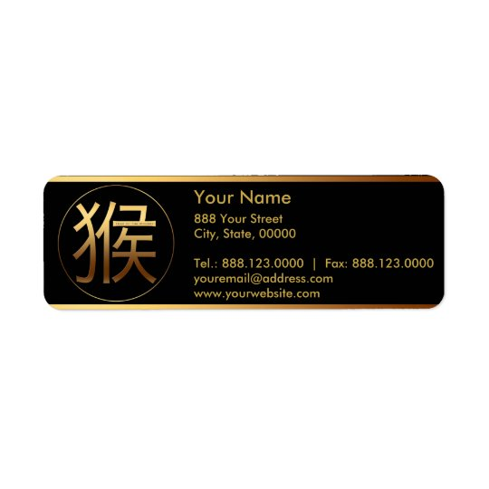 Monkey Year 2016 - Return Address Labels
