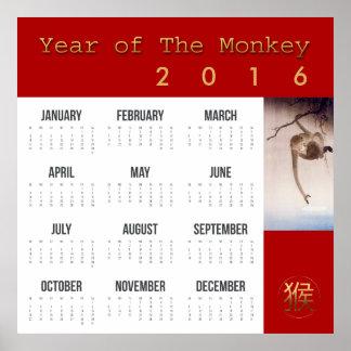 Monkey Year Calendar Large Poster 2016 Japanese