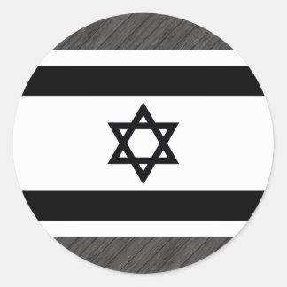Monochrome Israel Flag Classic Round Sticker