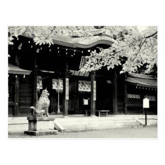 Monochrome photos of Japan Postcard
