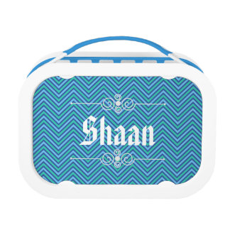 Monogram Cool Pastel Chevron Lunch Box