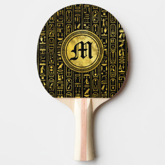 Monogram Egyptian Ancient Gold hieroglyphs Ping Pong Paddle