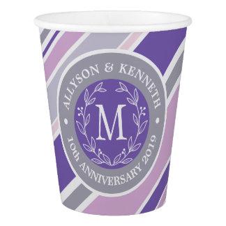 Monogram Wreath Trendy Stripes Purple Laurel Leaf Paper Cup