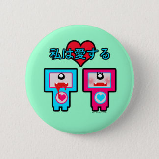 Monsters In Love! 2 Inch Round Button