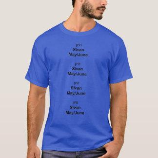 Month: Sivan - May/June T-Shirt