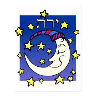 Moon in Hebrew Postcard
