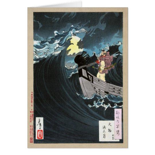 Moon Over the Waters at Daimotsu Bay Card