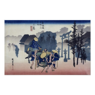 Morning Mist at Mishima Poster