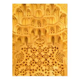 Morocco Textures Postcard