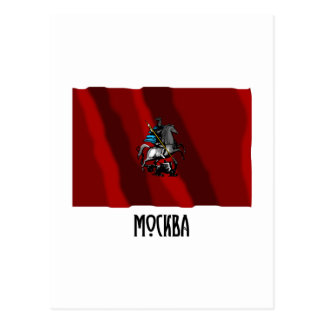Moscow Federal City Flag Post Card