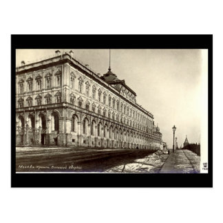 Moscow, Kremlin 1933 Postcard