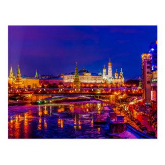 Moscow Kremlin In Winter Night Postcard