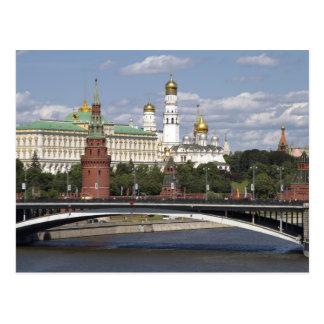 Moscow. Kremlin Postcard