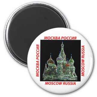 Moscow Neon Magnet