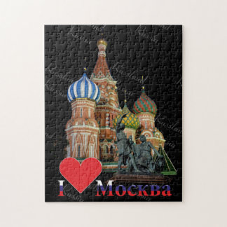 Moscow Russia Russia puzzle