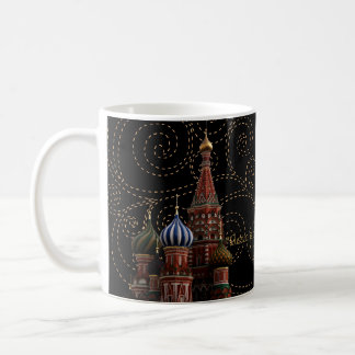 Moscow Russia St. Basil's Cathedral Coffee Tea Mug