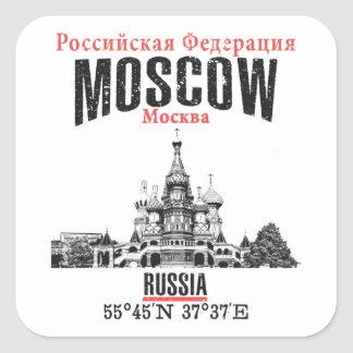 Moscow Square Sticker