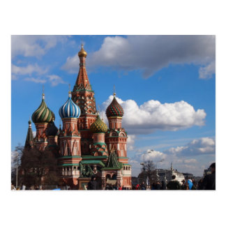 Moscow- St. Basil's Cathedral Postcard