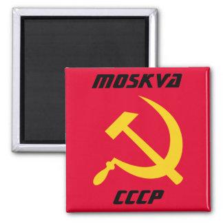 Moskva, CCCP Soviet Union Magnet