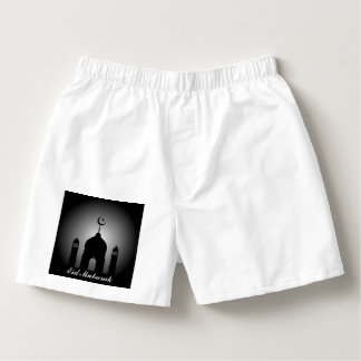 Mosque dome and minaret silhouette boxers
