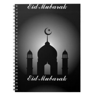 Mosque dome and minaret silhouette notebook
