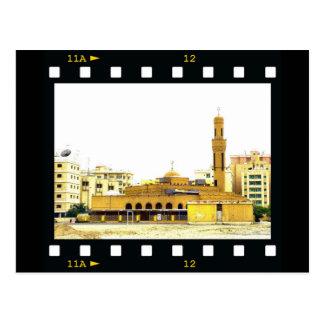 Mosque in Mangaf, Kuwait Postcard